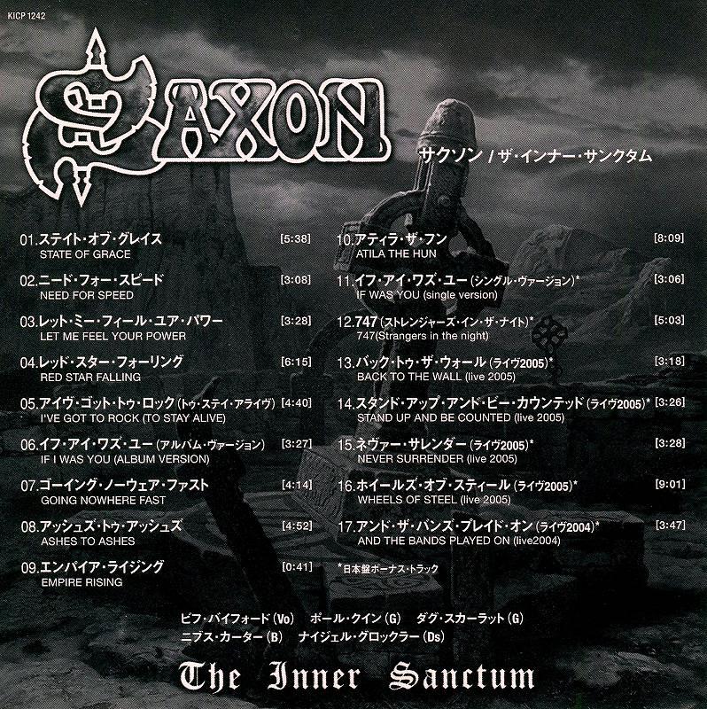 SAXON/THE INNER SANCTUM ザ・インナー・サンクタム 国内盤 ステッカー付