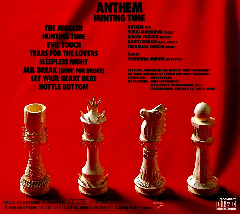 ANTHEM/HUNTING TIME アンセム ハンティング・タイム 89年作 デジパック仕様
