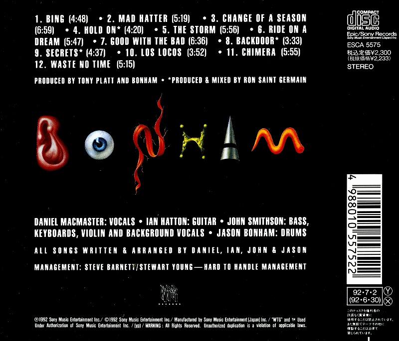 BONHAM/MAD HATTER ボーナム マッド・ハター 92年作 2nd 国内盤