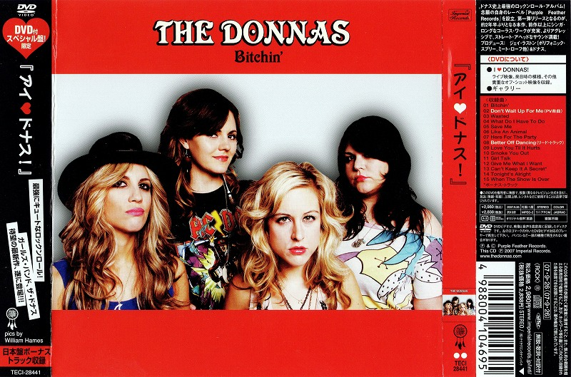 THE DONNAS/BITCHIN' 国内初回限定盤 ザ・ドナス アイ・ラヴ・ドナス! +DVD