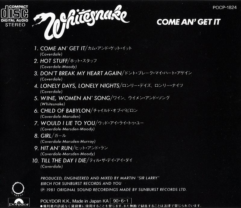 WHITESNAKE/COME AN' GET IT カム・アンド・ゲット・イット 81年作 国内盤