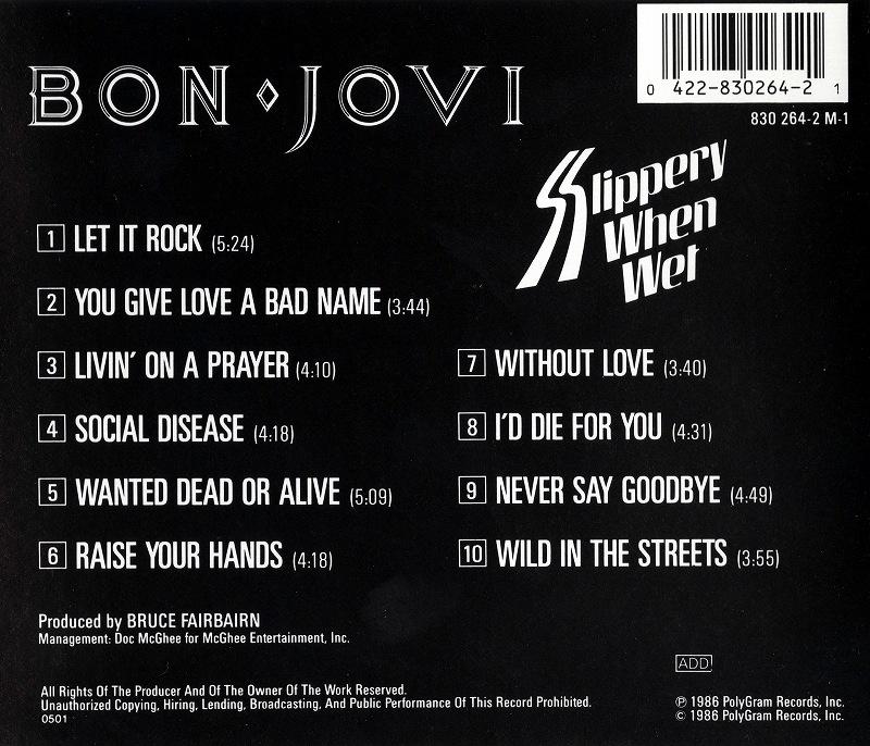 BON JOVI/SLIPPERY WHEN WET ボン・ジョヴィ スリッパリー・ホエン・ウェット