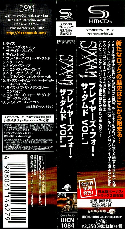 SIXX: A.M./PRAYERS FOR THE DAMNED VOL.1 国内盤 特典付き
