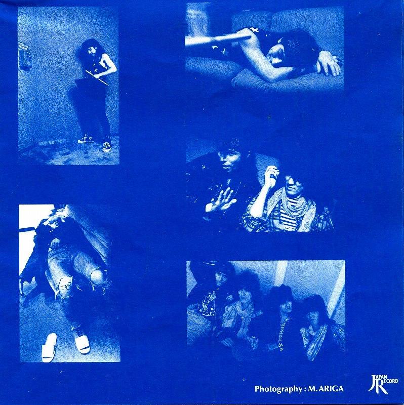 ZIGGY/HOT LIPS ジギー ホットリップス 88年作 GLORIA セカンド・アルバム