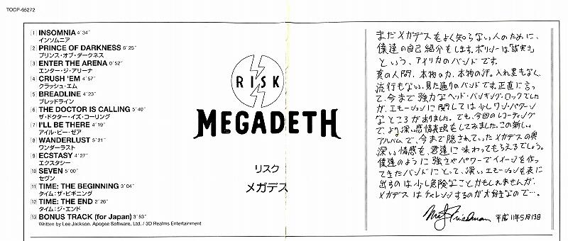 MEGADETH/RISK メガデス リスク 99年作 意欲作 CRUSH 'EM
