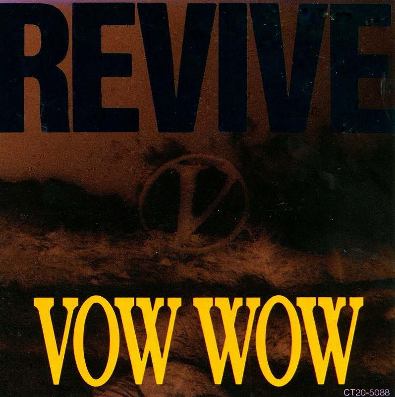 VOW WOW/REVIVE リヴァイブ BOW WOW 87年作 高性能メロディアス・ハード