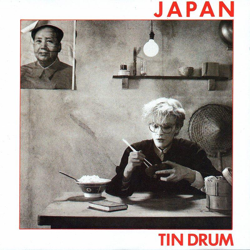 JAPAN/TIN DRUM ジャパン 錻力の太鼓 81年作 MPO pressing