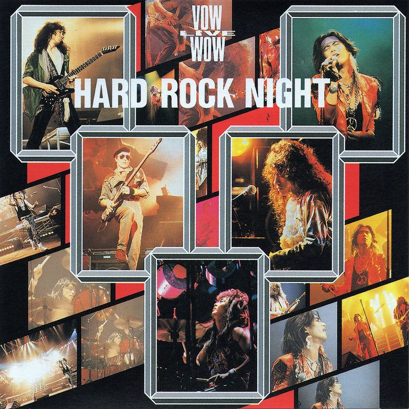 VOW WOW/HARD ROCK NIGHT ハード・ロック・ナイト 86年ライヴ リマスター盤