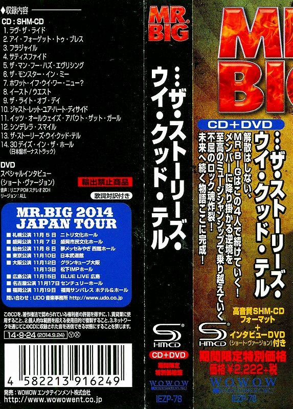 MR. BIG/...THE STORIES WE COULD TELL 2014年作 国内盤