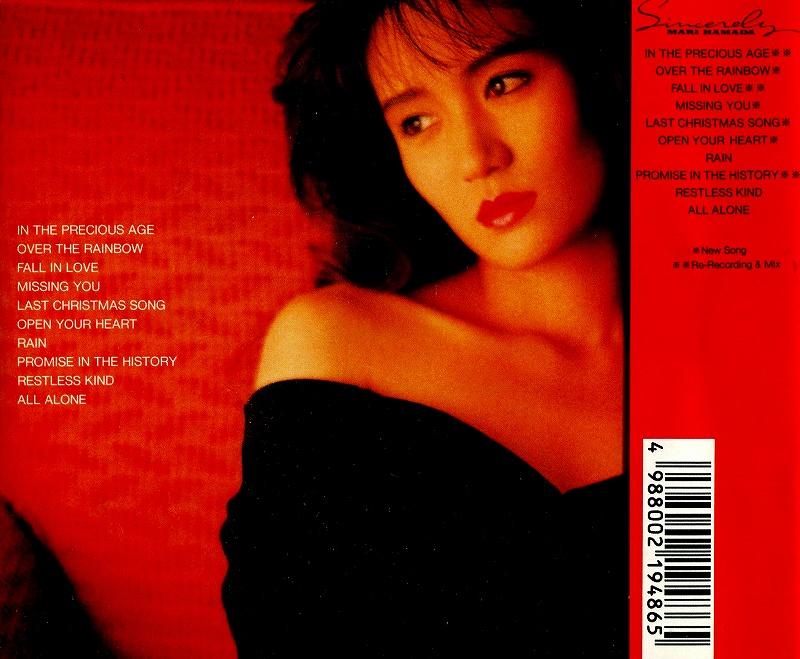 浜田麻里/SINCERELY 89年作 バラード集 初回限定盤 ボックス仕様