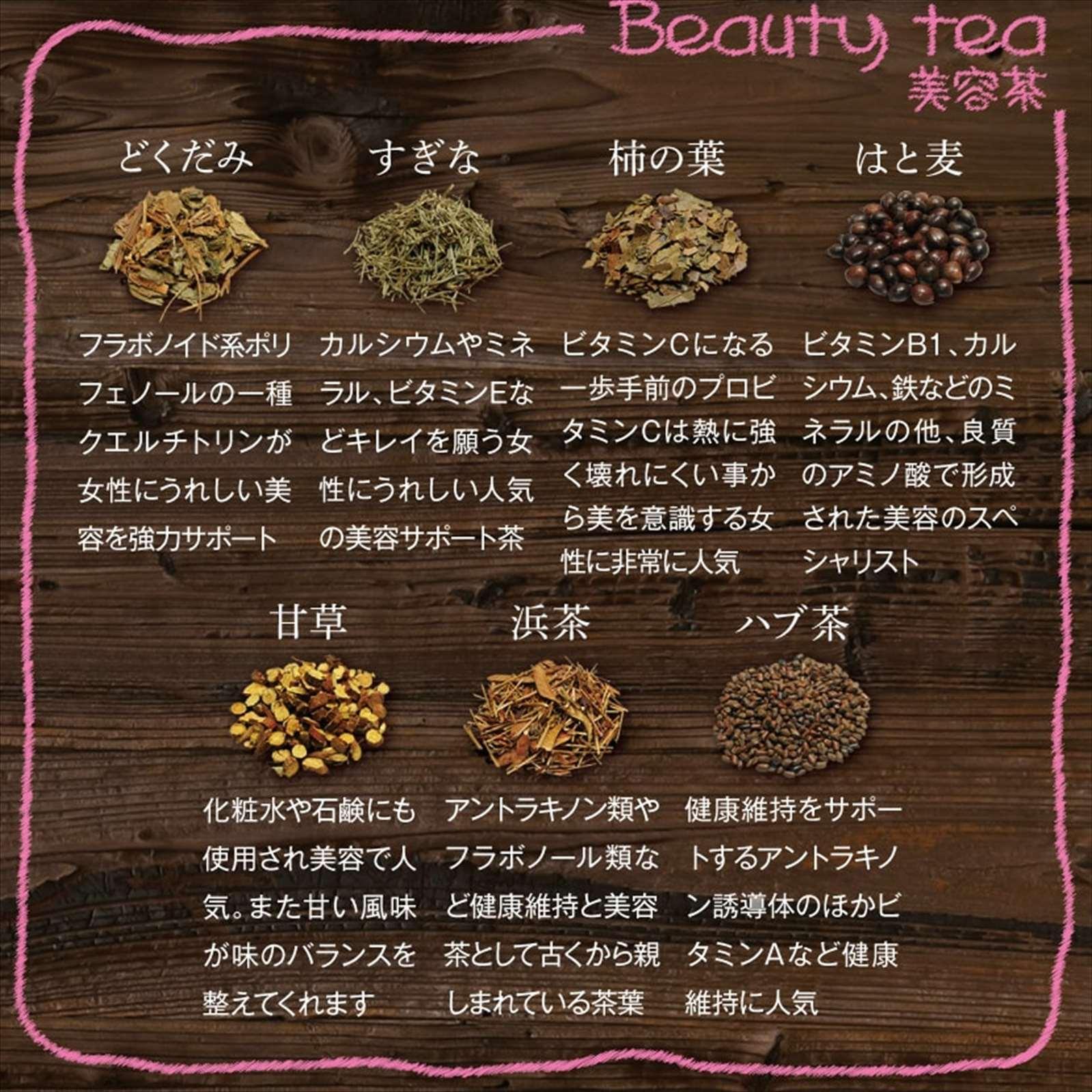 健康茶の健成の茶 18種 百貨店でも大人気!ノンカフェインで妊婦さんや小さいお子様もおいしく飲める美味しい健康茶