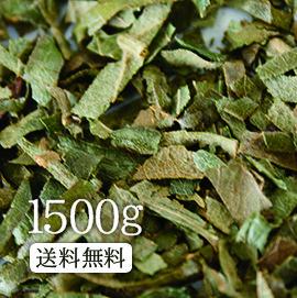 【業務用価格!】枇杷葉茶1500g 暑い夏のつかれにも!【ダイエットティー】【健康茶/お茶】枇杷葉茶1.5キロ