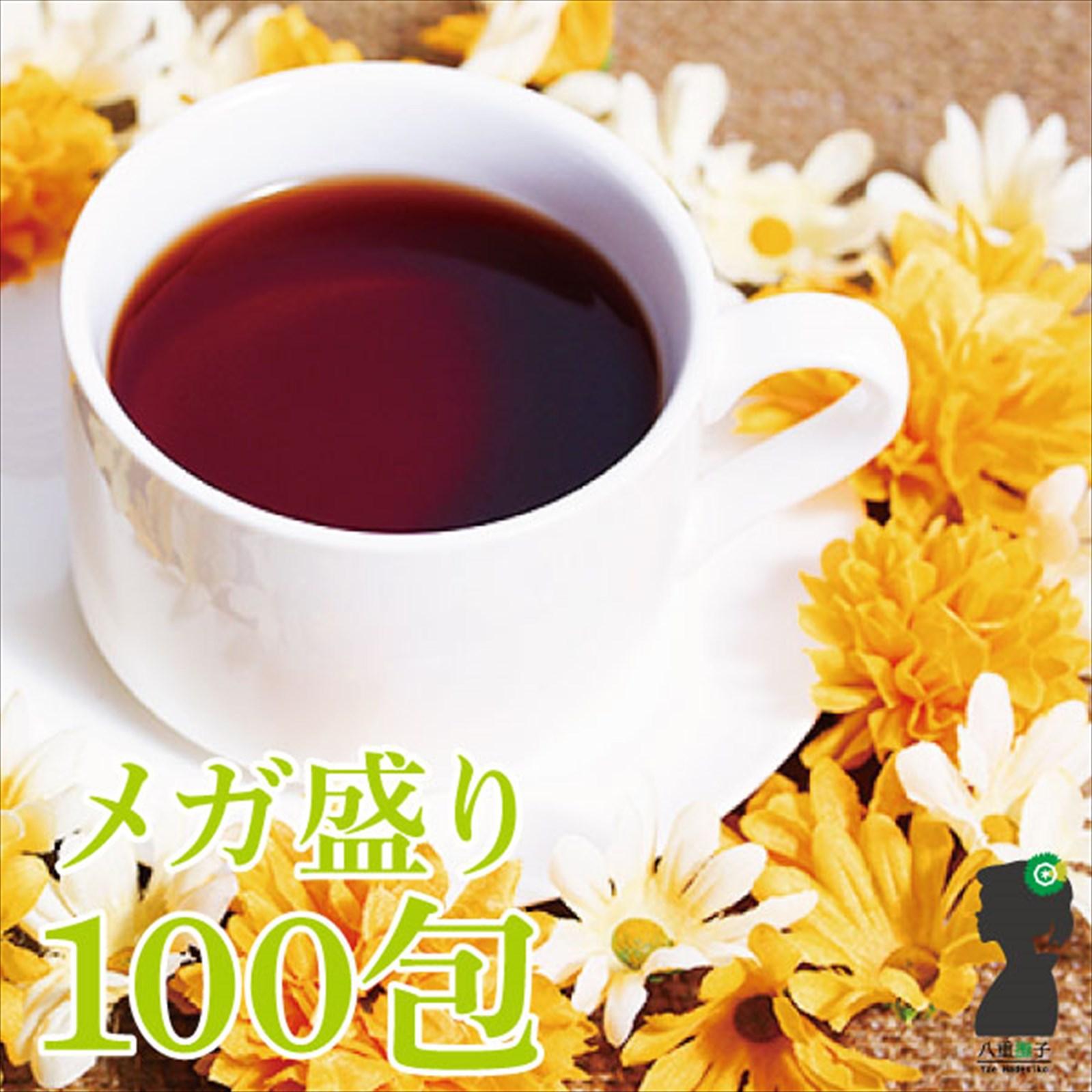 たんぽぽコーヒー ティーバッグ300g(3g×100包(目安包数))!送料無料!ノンカフェインで安心のたんぽぽコーヒー!残留農薬検査済み!たんぽぽ茶【タンポポ茶/ダンデライオンルート】【ノンカフェイン】