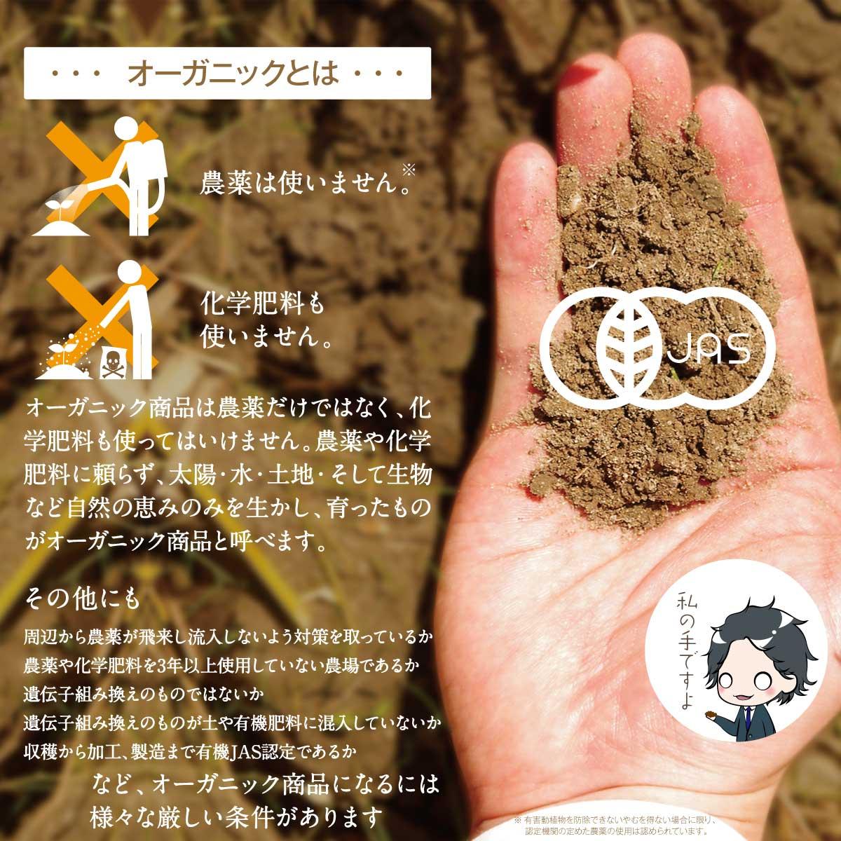 オーガニック抹茶粉末30g入り 農薬不使用、化学肥料不使用の有機栽培茶葉から作った有機抹茶粉末!送料無料  OM