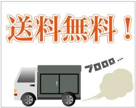 【業務用価格!】オレンジピールティー3000g ビターな香りは心に優しく!【ダイエット】【ハーブ】オレンジピールビターハーブティー3キロ