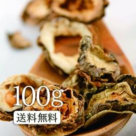ゴーヤ茶100g ゴーヤは南国の長寿を支える伝統食!ゴーヤ茶/ごーや/(実種混合)OM