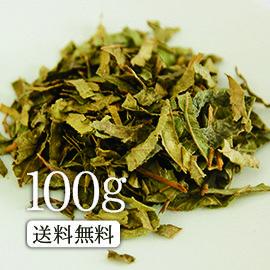 A級シジュウム茶(グァバ茶)100g お肌の悩みの強い味方!A級シジュウム茶(グァバ茶)