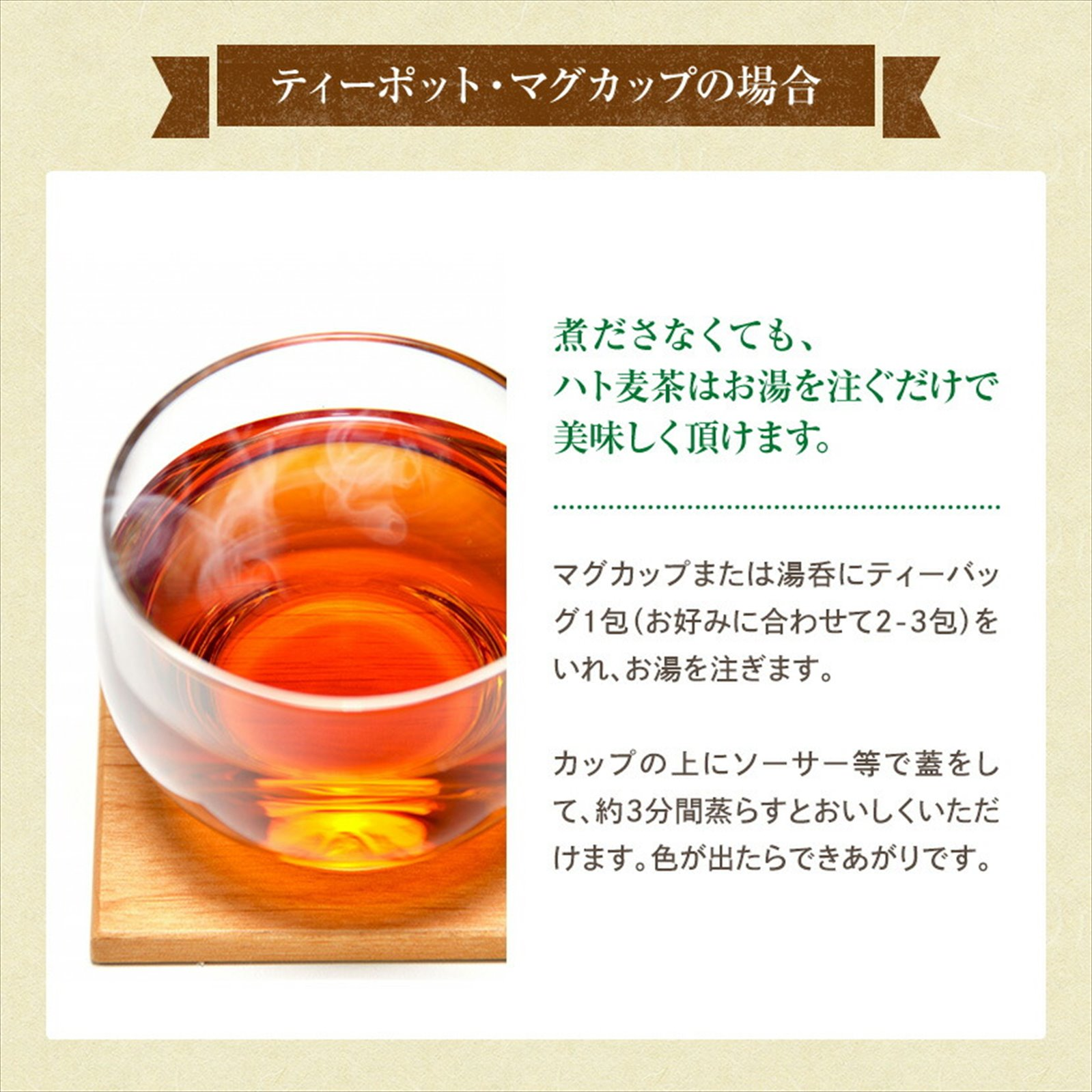 国産はと麦茶 ティーバッグ200g(2.5g×80包)!送料無料!つるスベを続けよう! 国産ハト麦茶 【はと麦/はとむぎ茶/ハトムギ茶】 お取り寄せ お取り寄せグルメ