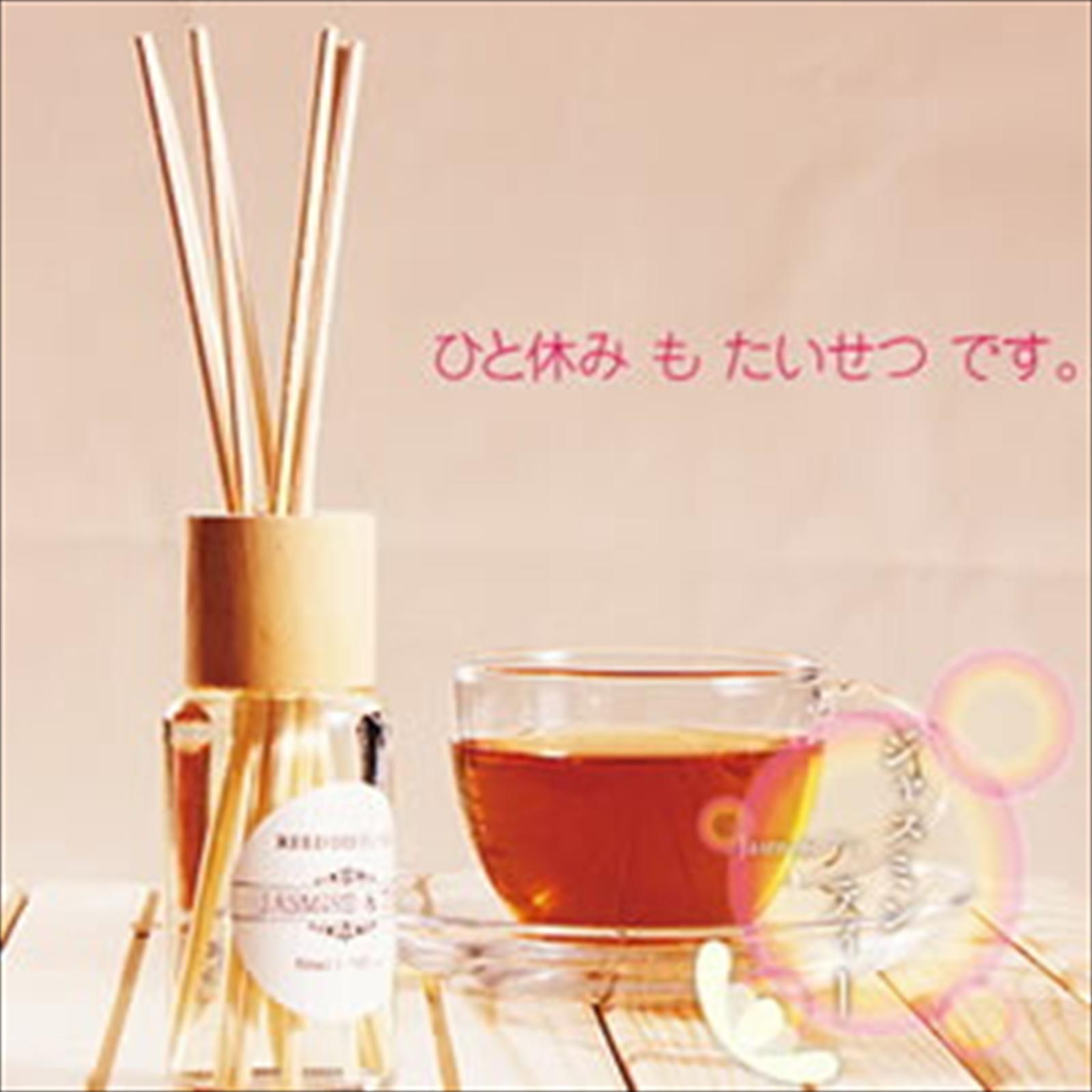 【送料無料】ジャスミンティー30包入り!ジャスミン茶/さんぴん茶