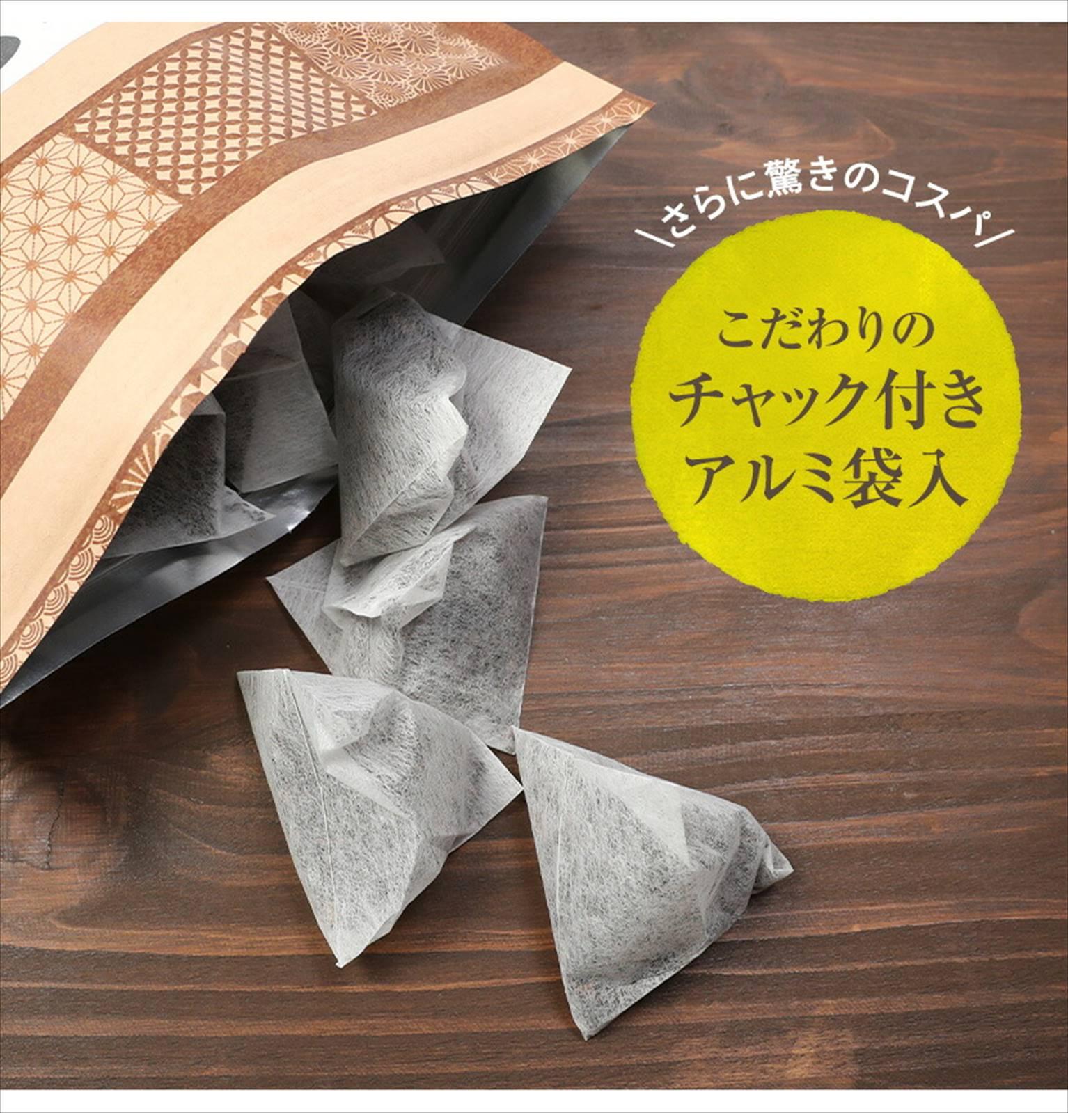 純黒ウーロン茶 5.2g 50包 260g 送料無料 1100円 八重撫子 烏龍茶 黒烏龍茶