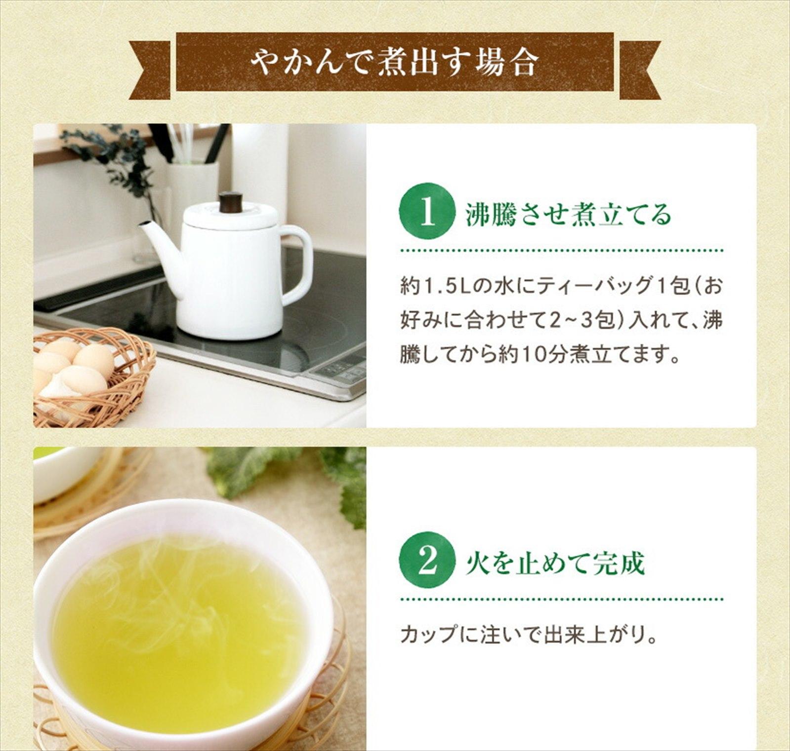 モリンガ茶ティーバッグ160g(2g×80包(目安包数))!送料無料!もりんが茶【モリンガティー】 お取り寄せ お取り寄せグルメ