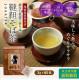 そば茶(韃靼そば茶)ティーバッグ240g(3g×80包(目安包数))!送料無料!殻なんて入ってない!韃靼蕎麦(だったんそば)茶【そば茶/蕎麦茶/ダッタンソバ】 お取り寄せ お取り寄せグルメ