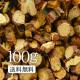 リコリスティー(カンゾウ茶)100g懐かしい甘味料!【健康】【健康茶/お茶】リコリスティー/甘草茶/カンゾウ茶OM