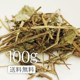 カキドオシ(連銭草)茶100g 老若男女にひっぱりだこ!カキドオシ茶(連銭草)OM お取り寄せ お取り寄せグルメ
