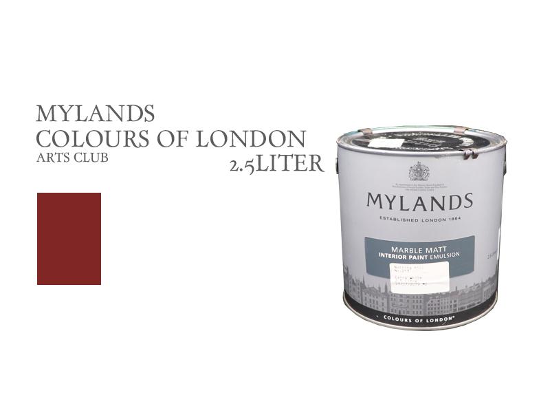 マイランズカラーズオブロンドン Mylands Colours of London アーツクラブ 2.5L
