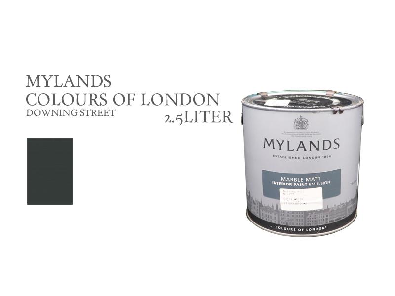 マイランズカラーズオブロンドン Mylands Colours of London ダウニングストリート 2.5L