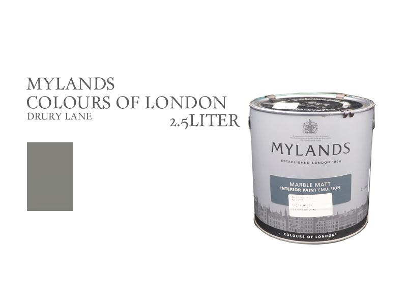 マイランズカラーズオブロンドン Mylands Colours of London ドルリーレーン 2.5L
