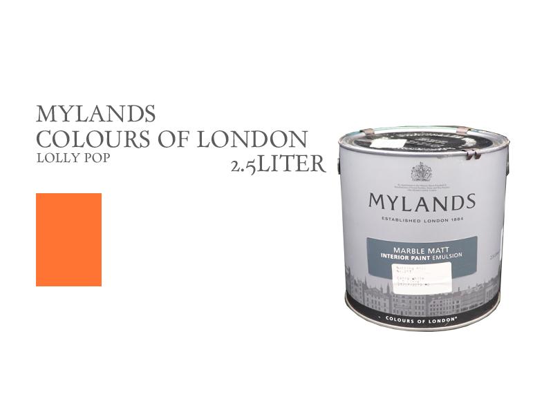 マイランズカラーズオブロンドン Mylands Colours of London ロリポップ 2.5L