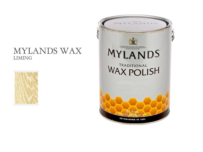 マイランズワックス MYLANDS Wax ライミング 5L