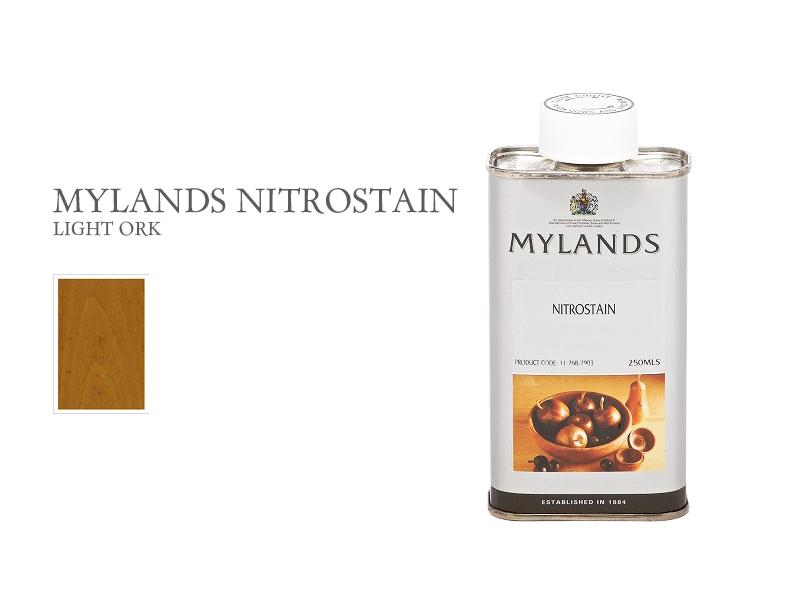 マイランズ ナイトロステイン MYLANDS Nitrostain ライトオーク 250ml