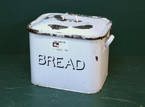 ブレッド缶(ブレッドビン)