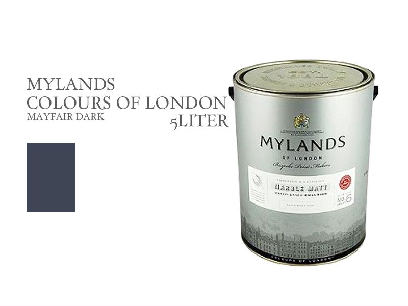 マイランズカラーズオブロンドン Mylands Colours of London メイフェアダーク 5L