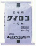 床用 目地材 タイロン(太平洋マテリアル)
