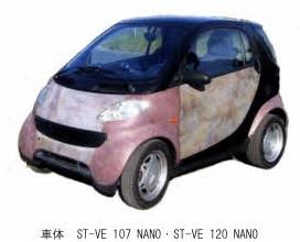 ストーンベニアナノ ST-VE 102 NANO               GOLD GREEN