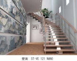 ストーンベニアナノ ST-VE 120NANO      TEN BROWN