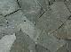シルバーグリーン乱形15〜35mm