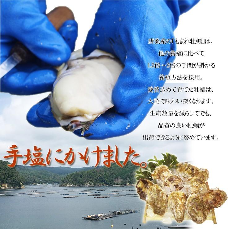 加熱食用 唐桑産もまれ牡蠣(むき牡蠣) 【唐桑漁協】 (400g) むき牡蠣 旬  料理 食べ方説明書付き 宮城 気仙沼 東北