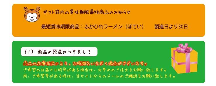 気仙沼 ふかひれラーメン3種セット 【気仙沼さん】 (5点入) 気仙沼 プレゼント ギフト