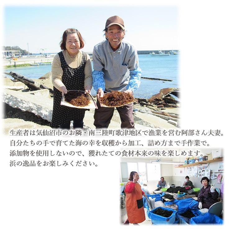 むきほや (300g) 和丸水産 三陸 気仙沼 ホヤ 珍味 酒の肴 おつまみ お取り寄せ 天候状況・漁師さんの水揚げによって数が限られます
