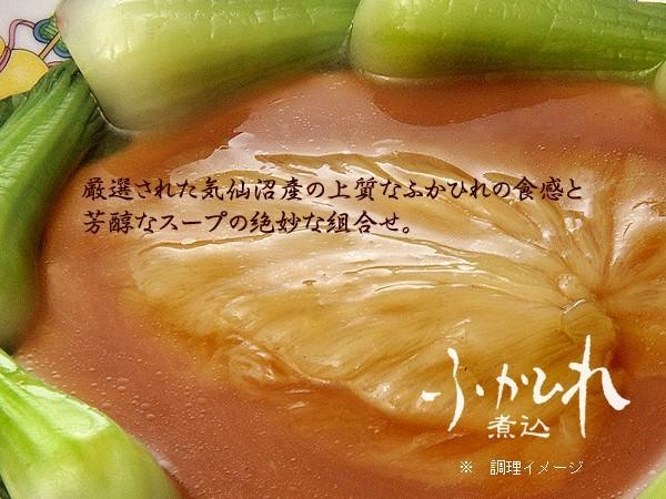 ふかひれ姿煮 胸ひれ 送料無料 (ふかひれ100g×2枚) ほてい 気仙沼 サメ コラーゲン ギフト レシピ 作り方