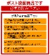 ふかひれ酒用 送料無料 (18g ※ポスト投函) 石渡商店 気仙沼 サメ コラーゲン