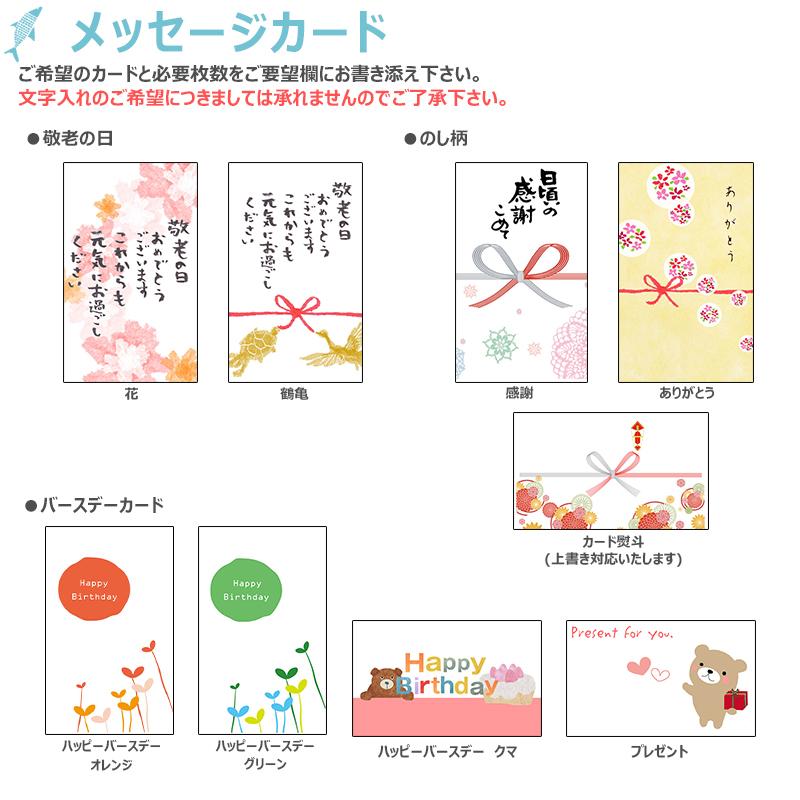 朝めしのり3種セット 送料無料 (3種・3本入) 横田屋本店 気仙沼 焼海苔 朝食 朝ごはん ギフト