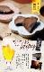 かつおジャーキー 送料無料 (3パック ※ポスト投函) 横田屋本店 気仙沼 カツオ 珍味 酒の肴 おつまみ お取り寄せ