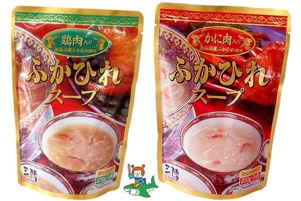 ふかひれ スープ 鶏肉・カニ肉入 送料無料 (200g×3袋×2種) ほてい 気仙沼 サメ コラーゲン ギフト レシピ 作り方