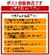【1000円ポッキリ】選べるふかひれ濃縮スープ2種セット【送料無料】【ほてい】 (3〜4人前×2袋 ※ポスト投函) 気仙沼 サメ コラーゲン レシピ 作り方