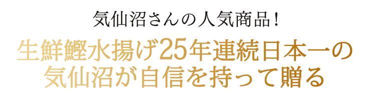 【送料無料】かつおのハラス 冷凍【足利本店】(1kg)東北 三陸 気仙沼水揚 ごはんのおとも 居酒屋メニュー 焼魚